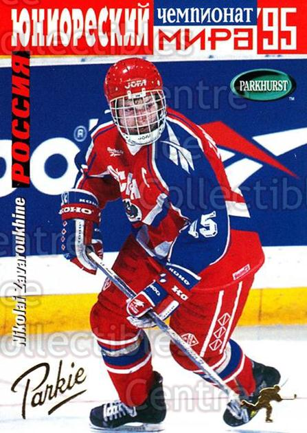 1994-95 Parkhurst SE Gold #230 Nikolai Zavarukhin<br/>6 In Stock - $2.00 each - <a href=https://centericecollectibles.foxycart.com/cart?name=1994-95%20Parkhurst%20SE%20Gold%20%23230%20Nikolai%20Zavaruk...&quantity_max=6&price=$2.00&code=32404 class=foxycart> Buy it now! </a>