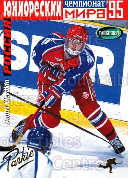 1994-95 Parkhurst SE Gold #232 Dmitri Klevakin<br/>7 In Stock - $2.00 each - <a href=https://centericecollectibles.foxycart.com/cart?name=1994-95%20Parkhurst%20SE%20Gold%20%23232%20Dmitri%20Klevakin...&quantity_max=7&price=$2.00&code=32406 class=foxycart> Buy it now! </a>