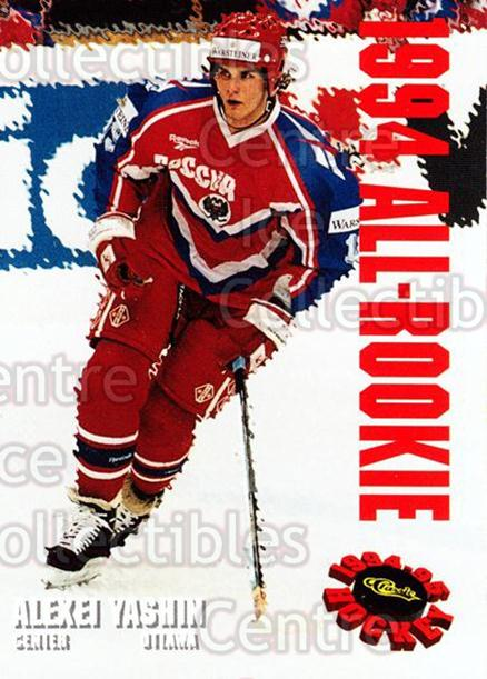 1994 Classic Hockey All-Rookie Team #3 Alexei Yashin<br/>11 In Stock - $3.00 each - <a href=https://centericecollectibles.foxycart.com/cart?name=1994%20Classic%20Hockey%20All-Rookie%20Team%20%233%20Alexei%20Yashin...&quantity_max=11&price=$3.00&code=3247 class=foxycart> Buy it now! </a>