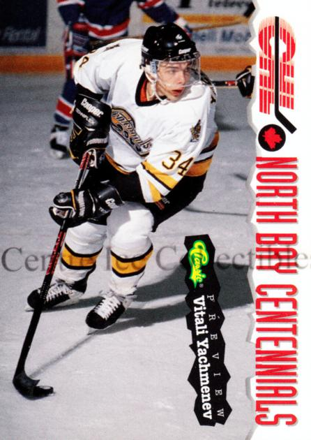 1994 Classic Hockey CHL Previews Inserts #5 Vitali Yachmenev<br/>1 In Stock - $3.00 each - <a href=https://centericecollectibles.foxycart.com/cart?name=1994%20Classic%20Hockey%20CHL%20Previews%20Inserts%20%235%20Vitali%20Yachmene...&price=$3.00&code=3262 class=foxycart> Buy it now! </a>