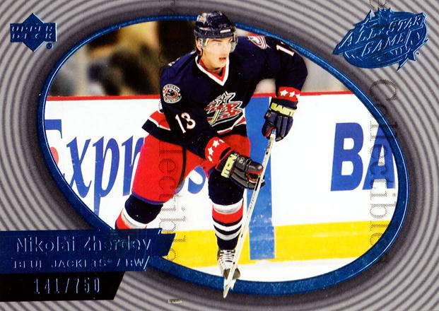2004 Upper Deck AS Game Redemption #NZ Nikolai Zherdev<br/>10 In Stock - $3.00 each - <a href=https://centericecollectibles.foxycart.com/cart?name=2004%20Upper%20Deck%20AS%20Game%20Redemption%20%23NZ%20Nikolai%20Zherdev...&quantity_max=10&price=$3.00&code=328254 class=foxycart> Buy it now! </a>
