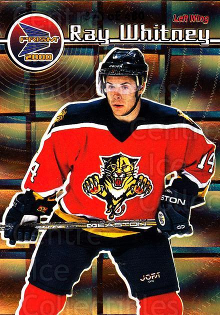 1999-00 Prism Holographic Gold #64 Ray Whitney<br/>2 In Stock - $3.00 each - <a href=https://centericecollectibles.foxycart.com/cart?name=1999-00%20Prism%20Holographic%20Gold%20%2364%20Ray%20Whitney...&quantity_max=2&price=$3.00&code=328586 class=foxycart> Buy it now! </a>