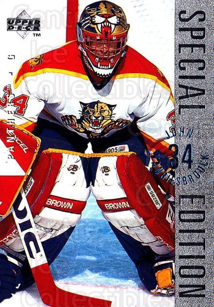1995-96 Upper Deck Special Edition #122 John Vanbiesbrouck<br/>1 In Stock - $1.00 each - <a href=https://centericecollectibles.foxycart.com/cart?name=1995-96%20Upper%20Deck%20Special%20Edition%20%23122%20John%20Vanbiesbro...&quantity_max=1&price=$1.00&code=329250 class=foxycart> Buy it now! </a>