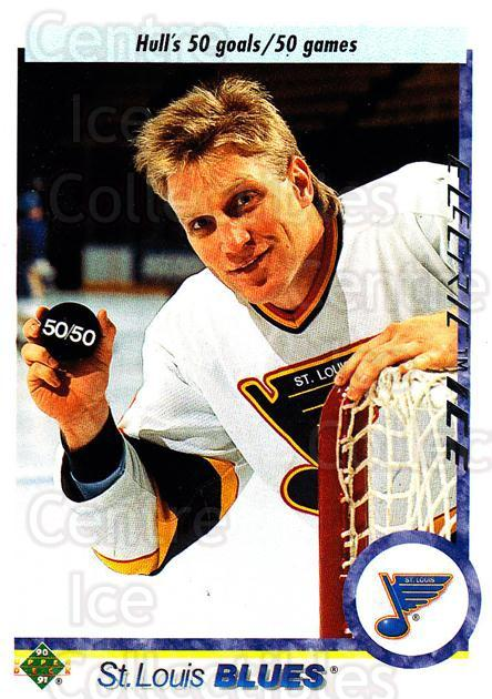 1995-96 Upper Deck Electric Ice #233 Brett Hull<br/>2 In Stock - $2.00 each - <a href=https://centericecollectibles.foxycart.com/cart?name=1995-96%20Upper%20Deck%20Electric%20Ice%20%23233%20Brett%20Hull...&quantity_max=2&price=$2.00&code=329482 class=foxycart> Buy it now! </a>