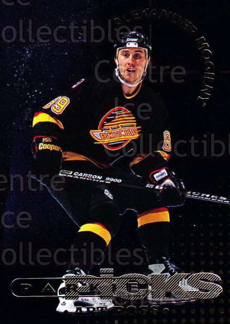 1995-96 Parkhurst Parkie Trophy Picks #18 Alexander Mogilny, Art Ross Trophy<br/>1 In Stock - $3.00 each - <a href=https://centericecollectibles.foxycart.com/cart?name=1995-96%20Parkhurst%20Parkie%20Trophy%20Picks%20%2318%20Alexander%20Mogil...&price=$3.00&code=330108 class=foxycart> Buy it now! </a>