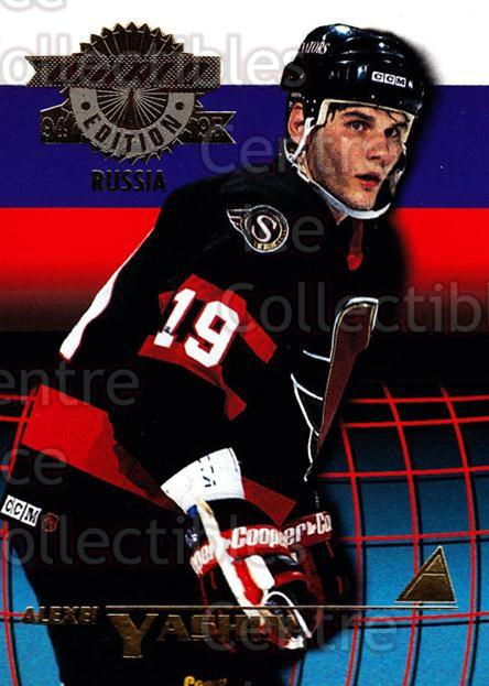 1994-95 Pinnacle World Edition #17 Alexei Yashin<br/>8 In Stock - $3.00 each - <a href=https://centericecollectibles.foxycart.com/cart?name=1994-95%20Pinnacle%20World%20Edition%20%2317%20Alexei%20Yashin...&quantity_max=8&price=$3.00&code=33160 class=foxycart> Buy it now! </a>