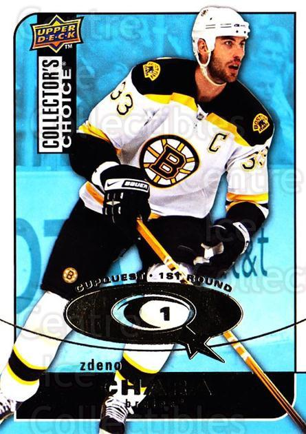 2008-09 Collectors Choice Cup Quest #35 Zdeno Chara<br/>2 In Stock - $2.00 each - <a href=https://centericecollectibles.foxycart.com/cart?name=2008-09%20Collectors%20Choice%20Cup%20Quest%20%2335%20Zdeno%20Chara...&quantity_max=2&price=$2.00&code=332021 class=foxycart> Buy it now! </a>