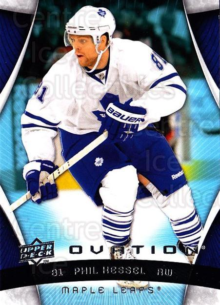 2009-10 UD Ovation #9 Phil Kessel<br/>4 In Stock - $1.00 each - <a href=https://centericecollectibles.foxycart.com/cart?name=2009-10%20UD%20Ovation%20%239%20Phil%20Kessel...&quantity_max=4&price=$1.00&code=332113 class=foxycart> Buy it now! </a>