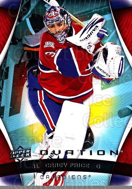 2009-10 UD Ovation #69 Carey Price<br/>2 In Stock - $5.00 each - <a href=https://centericecollectibles.foxycart.com/cart?name=2009-10%20UD%20Ovation%20%2369%20Carey%20Price...&quantity_max=2&price=$5.00&code=332173 class=foxycart> Buy it now! </a>