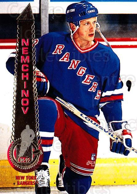 1994-95 Pinnacle #220 Sergei Nemchinov<br/>5 In Stock - $1.00 each - <a href=https://centericecollectibles.foxycart.com/cart?name=1994-95%20Pinnacle%20%23220%20Sergei%20Nemchino...&quantity_max=5&price=$1.00&code=33267 class=foxycart> Buy it now! </a>