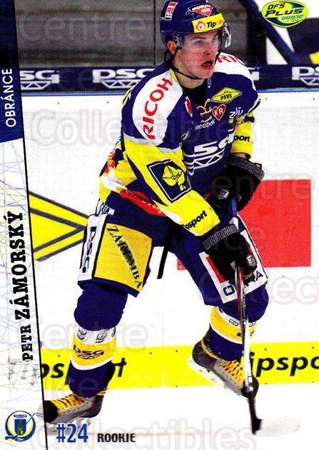 2011-12 Czech OFS #327 Petr Zamorsky<br/>4 In Stock - $2.00 each - <a href=https://centericecollectibles.foxycart.com/cart?name=2011-12%20Czech%20OFS%20%23327%20Petr%20Zamorsky...&price=$2.00&code=334562 class=foxycart> Buy it now! </a>