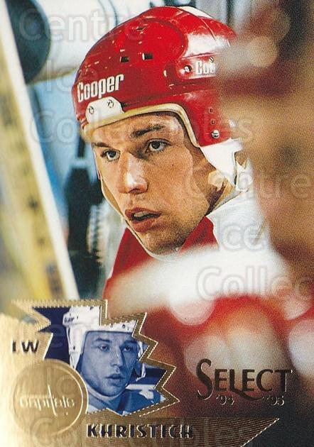 1994-95 Select #104 Dimitri Khristich<br/>4 In Stock - $1.00 each - <a href=https://centericecollectibles.foxycart.com/cart?name=1994-95%20Select%20%23104%20Dimitri%20Khristi...&quantity_max=4&price=$1.00&code=34078 class=foxycart> Buy it now! </a>