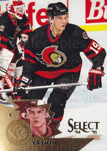1994-95 Select #135 Alexei Yashin<br/>4 In Stock - $1.00 each - <a href=https://centericecollectibles.foxycart.com/cart?name=1994-95%20Select%20%23135%20Alexei%20Yashin...&quantity_max=4&price=$1.00&code=34112 class=foxycart> Buy it now! </a>