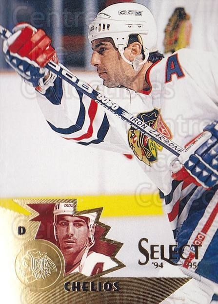 1994-95 Select #31 Chris Chelios<br/>4 In Stock - $1.00 each - <a href=https://centericecollectibles.foxycart.com/cart?name=1994-95%20Select%20%2331%20Chris%20Chelios...&quantity_max=4&price=$1.00&code=34192 class=foxycart> Buy it now! </a>