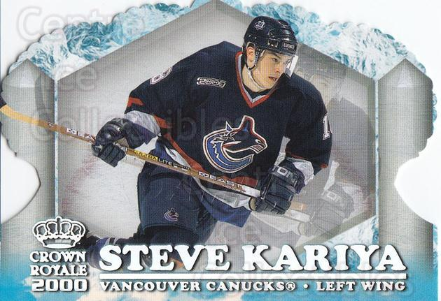 1999-00 Crown Royale Ice Elite Sample Promos #25 Steve Kariya<br/>1 In Stock - $5.00 each - <a href=https://centericecollectibles.foxycart.com/cart?name=1999-00%20Crown%20Royale%20Ice%20Elite%20Sample%20Promos%20%2325%20Steve%20Kariya...&quantity_max=1&price=$5.00&code=341938 class=foxycart> Buy it now! </a>