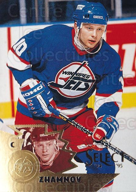 1994-95 Select #51 Alexei Zhamnov<br/>4 In Stock - $1.00 each - <a href=https://centericecollectibles.foxycart.com/cart?name=1994-95%20Select%20%2351%20Alexei%20Zhamnov...&quantity_max=4&price=$1.00&code=34214 class=foxycart> Buy it now! </a>