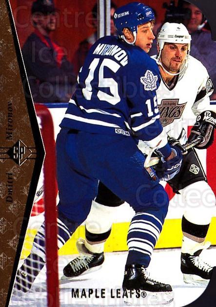 1994-95 SP Die Cuts #120 Dmitri Mironov<br/>14 In Stock - $2.00 each - <a href=https://centericecollectibles.foxycart.com/cart?name=1994-95%20SP%20Die%20Cuts%20%23120%20Dmitri%20Mironov...&quantity_max=14&price=$2.00&code=34245 class=foxycart> Buy it now! </a>