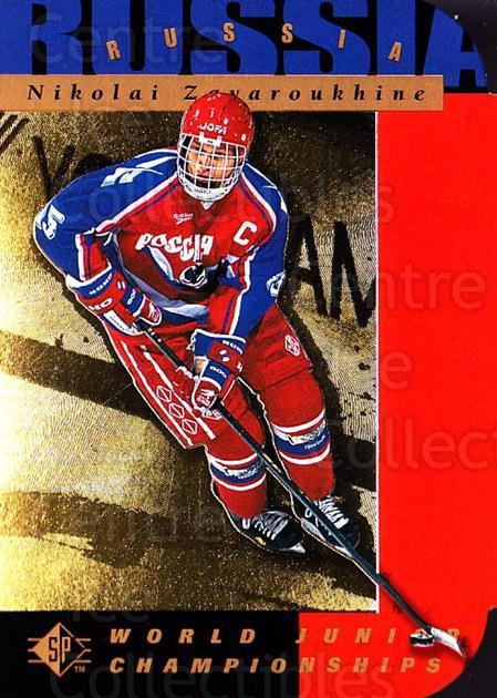 1994-95 SP Die Cuts #163 Nikolai Zavarukhin<br/>14 In Stock - $2.00 each - <a href=https://centericecollectibles.foxycart.com/cart?name=1994-95%20SP%20Die%20Cuts%20%23163%20Nikolai%20Zavaruk...&quantity_max=14&price=$2.00&code=34290 class=foxycart> Buy it now! </a>