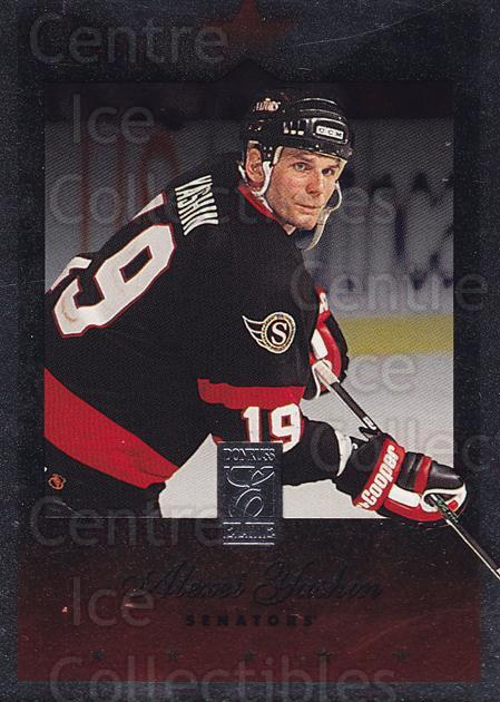 1995-96 Donruss Elite Uncut Die Cuts #79 Alexei Yashin<br/>6 In Stock - $3.00 each - <a href=https://centericecollectibles.foxycart.com/cart?name=1995-96%20Donruss%20Elite%20Uncut%20Die%20Cuts%20%2379%20Alexei%20Yashin...&quantity_max=6&price=$3.00&code=349339 class=foxycart> Buy it now! </a>