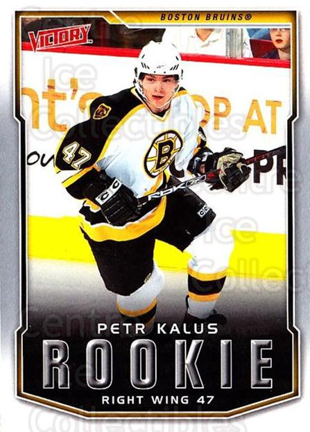 2007-08 UD Victory #207 Petr Kalus<br/>1 In Stock - $2.00 each - <a href=https://centericecollectibles.foxycart.com/cart?name=2007-08%20UD%20Victory%20%23207%20Petr%20Kalus...&price=$2.00&code=352180 class=foxycart> Buy it now! </a>