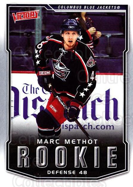 2007-08 UD Victory #209 Marc Methot<br/>2 In Stock - $2.00 each - <a href=https://centericecollectibles.foxycart.com/cart?name=2007-08%20UD%20Victory%20%23209%20Marc%20Methot...&price=$2.00&code=352181 class=foxycart> Buy it now! </a>