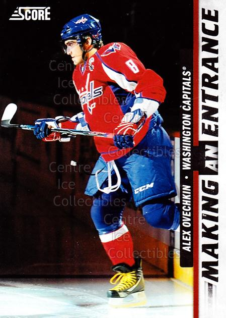 2011-12 Score Making An Entrance #4 Alexander Ovechkin<br/>6 In Stock - $2.00 each - <a href=https://centericecollectibles.foxycart.com/cart?name=2011-12%20Score%20Making%20An%20Entrance%20%234%20Alexander%20Ovech...&price=$2.00&code=358109 class=foxycart> Buy it now! </a>