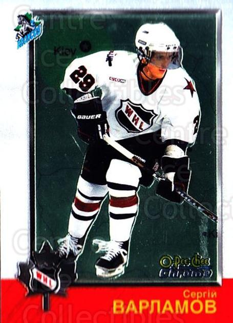 1998 Bowman CHL Chrome OPC International #79 Sergei Varlamov<br/>1 In Stock - $3.00 each - <a href=https://centericecollectibles.foxycart.com/cart?name=1998%20Bowman%20CHL%20Chrome%20OPC%20International%20%2379%20Sergei%20Varlamov...&quantity_max=1&price=$3.00&code=362353 class=foxycart> Buy it now! </a>