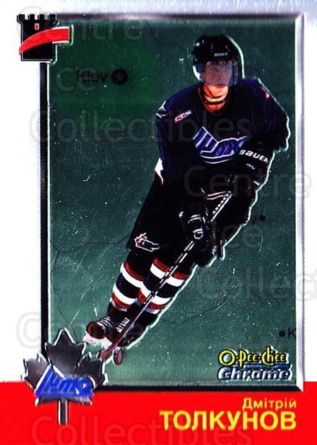 1998 Bowman CHL Chrome OPC International #117 Dmitri Tolkunov<br/>1 In Stock - $3.00 each - <a href=https://centericecollectibles.foxycart.com/cart?name=1998%20Bowman%20CHL%20Chrome%20OPC%20International%20%23117%20Dmitri%20Tolkunov...&quantity_max=1&price=$3.00&code=362386 class=foxycart> Buy it now! </a>