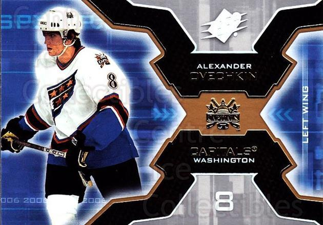 2006-07 SPx #100 Alexander Ovechkin<br/>1 In Stock - $3.00 each - <a href=https://centericecollectibles.foxycart.com/cart?name=2006-07%20SPx%20%23100%20Alexander%20Ovech...&quantity_max=1&price=$3.00&code=362778 class=foxycart> Buy it now! </a>