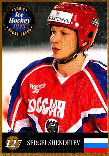 1995 Finnish Semic World Championships #127 Sergei Shendelev<br/>6 In Stock - $2.00 each - <a href=https://centericecollectibles.foxycart.com/cart?name=1995%20Finnish%20Semic%20World%20Championships%20%23127%20Sergei%20Shendele...&quantity_max=6&price=$2.00&code=36277 class=foxycart> Buy it now! </a>