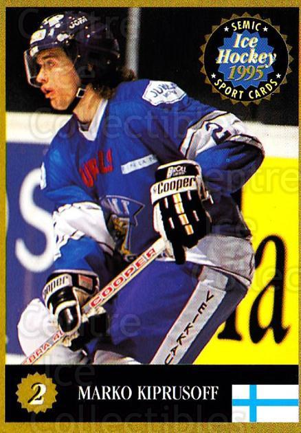 1995 Finnish Semic World Championships #2 Marko Kiprusoff<br/>7 In Stock - $2.00 each - <a href=https://centericecollectibles.foxycart.com/cart?name=1995%20Finnish%20Semic%20World%20Championships%20%232%20Marko%20Kiprusoff...&quantity_max=7&price=$2.00&code=36345 class=foxycart> Buy it now! </a>