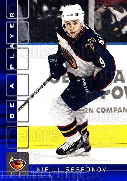 2001-02 BAP Memorabilia Sapphire #472 Kirill Safronov<br/>2 In Stock - $5.00 each - <a href=https://centericecollectibles.foxycart.com/cart?name=2001-02%20BAP%20Memorabilia%20Sapphire%20%23472%20Kirill%20Safronov...&quantity_max=2&price=$5.00&code=364145 class=foxycart> Buy it now! </a>