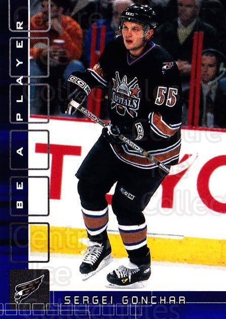 2001-02 BAP Memorabilia Sapphire #86 Sergei Gonchar<br/>2 In Stock - $5.00 each - <a href=https://centericecollectibles.foxycart.com/cart?name=2001-02%20BAP%20Memorabilia%20Sapphire%20%2386%20Sergei%20Gonchar...&quantity_max=2&price=$5.00&code=364215 class=foxycart> Buy it now! </a>