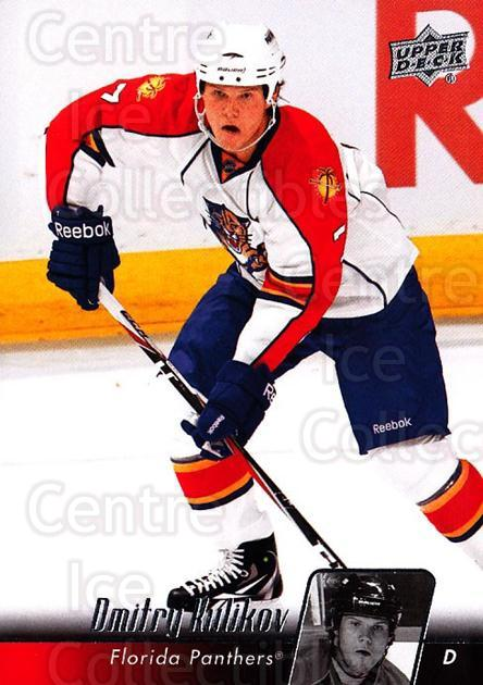 2010-11 Upper Deck #330 Dmitry Kulikov<br/>6 In Stock - $1.00 each - <a href=https://centericecollectibles.foxycart.com/cart?name=2010-11%20Upper%20Deck%20%23330%20Dmitry%20Kulikov...&quantity_max=6&price=$1.00&code=365969 class=foxycart> Buy it now! </a>