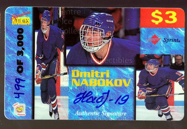 1995 Signature Rookies Auto-Phonex Phone Cards #30 Dmitri Nabokov<br/>3 In Stock - $3.00 each - <a href=https://centericecollectibles.foxycart.com/cart?name=1995%20Signature%20Rookies%20Auto-Phonex%20Phone%20Cards%20%2330%20Dmitri%20Nabokov...&price=$3.00&code=36605 class=foxycart> Buy it now! </a>