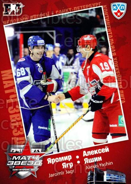 2010-11 Russian KHL SeReal AS Game #3 Jaromir Jagr, Alexei Yashin<br/>1 In Stock - $3.00 each - <a href=https://centericecollectibles.foxycart.com/cart?name=2010-11%20Russian%20KHL%20SeReal%20AS%20Game%20%233%20Jaromir%20Jagr,%20A...&quantity_max=1&price=$3.00&code=367468 class=foxycart> Buy it now! </a>