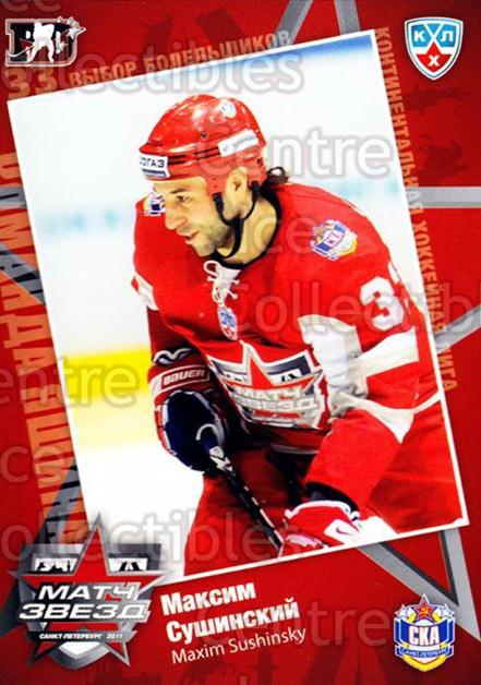 2010-11 Russian KHL SeReal AS Game #5 Maxim Sushinsky<br/>7 In Stock - $2.00 each - <a href=https://centericecollectibles.foxycart.com/cart?name=2010-11%20Russian%20KHL%20SeReal%20AS%20Game%20%235%20Maxim%20Sushinsky...&quantity_max=7&price=$2.00&code=367470 class=foxycart> Buy it now! </a>