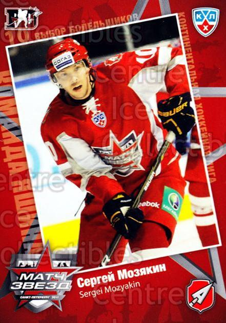 2010-11 Russian KHL SeReal AS Game #6 Sergei Mozyakin<br/>10 In Stock - $2.00 each - <a href=https://centericecollectibles.foxycart.com/cart?name=2010-11%20Russian%20KHL%20SeReal%20AS%20Game%20%236%20Sergei%20Mozyakin...&quantity_max=10&price=$2.00&code=367471 class=foxycart> Buy it now! </a>
