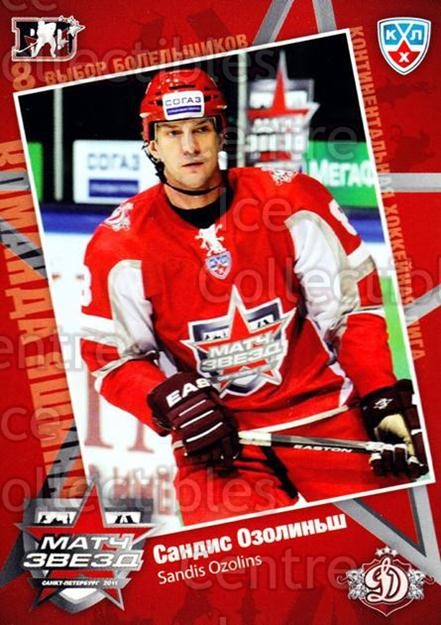 2010-11 Russian KHL SeReal AS Game #7 Sandis Ozolinsh<br/>10 In Stock - $2.00 each - <a href=https://centericecollectibles.foxycart.com/cart?name=2010-11%20Russian%20KHL%20SeReal%20AS%20Game%20%237%20Sandis%20Ozolinsh...&quantity_max=10&price=$2.00&code=367472 class=foxycart> Buy it now! </a>