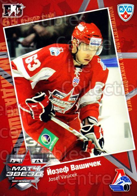 2010-11 Russian KHL SeReal AS Game #10 Josef Vasicek<br/>3 In Stock - $2.00 each - <a href=https://centericecollectibles.foxycart.com/cart?name=2010-11%20Russian%20KHL%20SeReal%20AS%20Game%20%2310%20Josef%20Vasicek...&quantity_max=3&price=$2.00&code=367475 class=foxycart> Buy it now! </a>