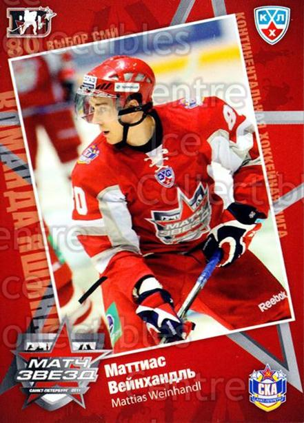 2010-11 Russian KHL SeReal AS Game #11 Mattias Weinhandl<br/>6 In Stock - $2.00 each - <a href=https://centericecollectibles.foxycart.com/cart?name=2010-11%20Russian%20KHL%20SeReal%20AS%20Game%20%2311%20Mattias%20Weinhan...&quantity_max=6&price=$2.00&code=367476 class=foxycart> Buy it now! </a>