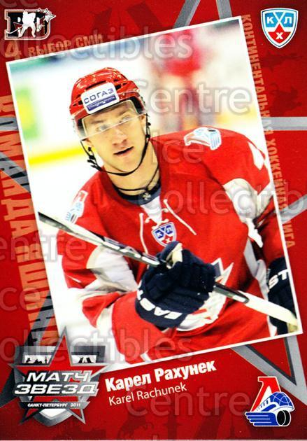 2010-11 Russian KHL SeReal AS Game #13 Karel Rachunek<br/>4 In Stock - $2.00 each - <a href=https://centericecollectibles.foxycart.com/cart?name=2010-11%20Russian%20KHL%20SeReal%20AS%20Game%20%2313%20Karel%20Rachunek...&quantity_max=4&price=$2.00&code=367478 class=foxycart> Buy it now! </a>