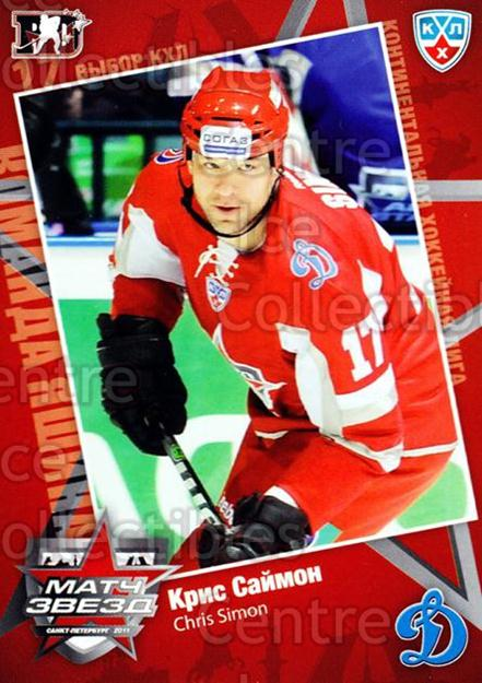 2010-11 Russian KHL SeReal AS Game #16 Chris Simon<br/>13 In Stock - $2.00 each - <a href=https://centericecollectibles.foxycart.com/cart?name=2010-11%20Russian%20KHL%20SeReal%20AS%20Game%20%2316%20Chris%20Simon...&quantity_max=13&price=$2.00&code=367481 class=foxycart> Buy it now! </a>
