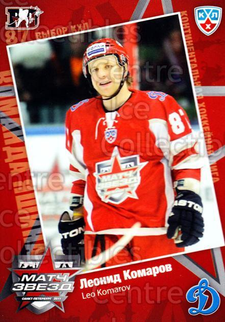 2010-11 Russian KHL SeReal AS Game #17 Leo Komarov<br/>1 In Stock - $2.00 each - <a href=https://centericecollectibles.foxycart.com/cart?name=2010-11%20Russian%20KHL%20SeReal%20AS%20Game%20%2317%20Leo%20Komarov...&quantity_max=1&price=$2.00&code=367482 class=foxycart> Buy it now! </a>