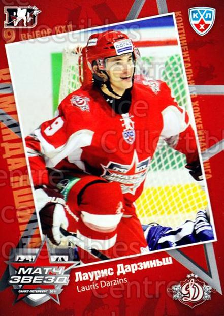 2010-11 Russian KHL SeReal AS Game #18 Lauris Darzins<br/>13 In Stock - $2.00 each - <a href=https://centericecollectibles.foxycart.com/cart?name=2010-11%20Russian%20KHL%20SeReal%20AS%20Game%20%2318%20Lauris%20Darzins...&quantity_max=13&price=$2.00&code=367483 class=foxycart> Buy it now! </a>