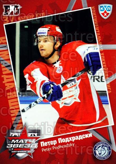 2010-11 Russian KHL SeReal AS Game #19 Peter Podhradsky<br/>5 In Stock - $2.00 each - <a href=https://centericecollectibles.foxycart.com/cart?name=2010-11%20Russian%20KHL%20SeReal%20AS%20Game%20%2319%20Peter%20Podhradsk...&quantity_max=5&price=$2.00&code=367484 class=foxycart> Buy it now! </a>