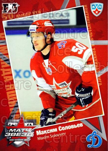2010-11 Russian KHL SeReal AS Game #20 Maxim Solovyev<br/>7 In Stock - $2.00 each - <a href=https://centericecollectibles.foxycart.com/cart?name=2010-11%20Russian%20KHL%20SeReal%20AS%20Game%20%2320%20Maxim%20Solovyev...&quantity_max=7&price=$2.00&code=367485 class=foxycart> Buy it now! </a>