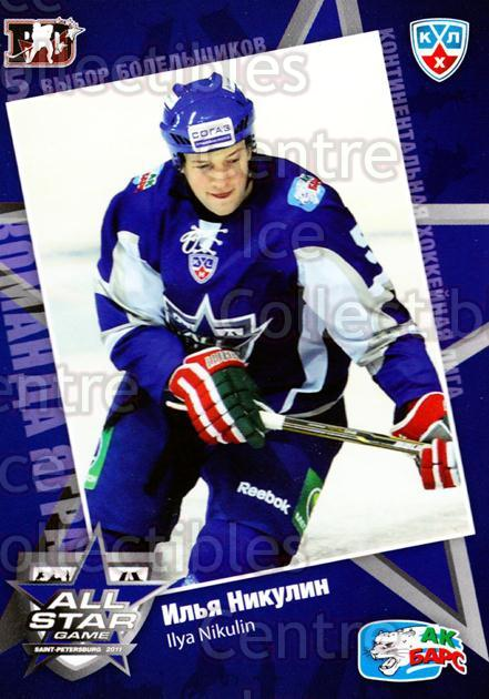 2010-11 Russian KHL SeReal AS Game #25 Ilya Nikulin<br/>7 In Stock - $2.00 each - <a href=https://centericecollectibles.foxycart.com/cart?name=2010-11%20Russian%20KHL%20SeReal%20AS%20Game%20%2325%20Ilya%20Nikulin...&quantity_max=7&price=$2.00&code=367490 class=foxycart> Buy it now! </a>