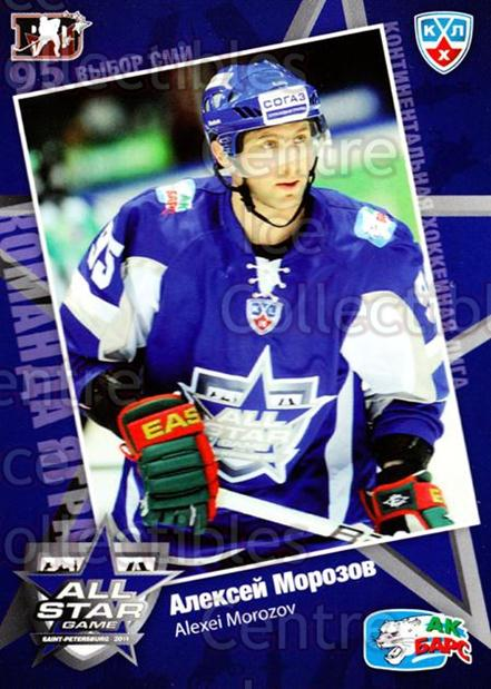 2010-11 Russian KHL SeReal AS Game #27 Alexei Morozov<br/>7 In Stock - $2.00 each - <a href=https://centericecollectibles.foxycart.com/cart?name=2010-11%20Russian%20KHL%20SeReal%20AS%20Game%20%2327%20Alexei%20Morozov...&quantity_max=7&price=$2.00&code=367492 class=foxycart> Buy it now! </a>