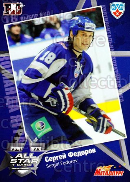 2010-11 Russian KHL SeReal AS Game #33 Sergei Fedorov<br/>4 In Stock - $3.00 each - <a href=https://centericecollectibles.foxycart.com/cart?name=2010-11%20Russian%20KHL%20SeReal%20AS%20Game%20%2333%20Sergei%20Fedorov...&quantity_max=4&price=$3.00&code=367498 class=foxycart> Buy it now! </a>
